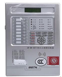 海湾JB-QB-GST100火灾报警控制器(壁挂)