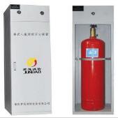 无管网七氟丙烷灭火系统