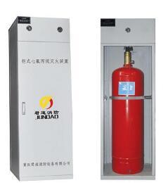 海湾40L柜式七氟丙烷灭火装置