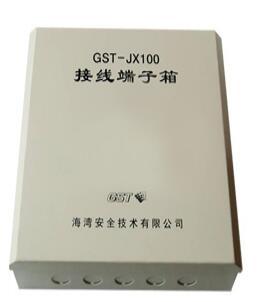 GST-JX100接线端子箱