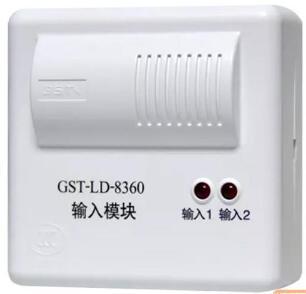 GST-LD-8360输入模块