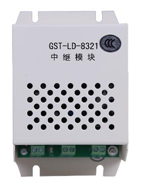GST-LD-8321中继模块