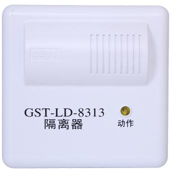 海湾GST-LD-8313隔离模块