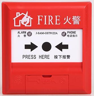 J-SAM-GST9122A手动火灾报警按钮