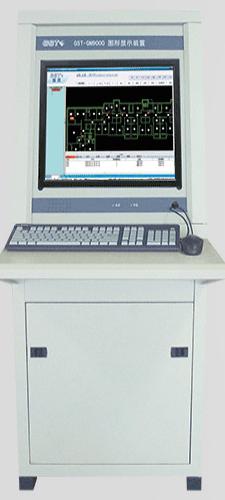 GST-GM9000消防控制室图形显示装置