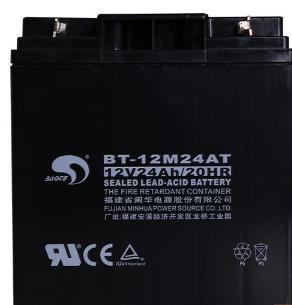 24AH/12V蓄电池