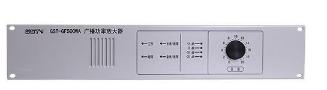 GST-GF500WA海湾广播功率放大器