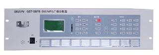 GST-GBFB-200/MP3广播分配盘