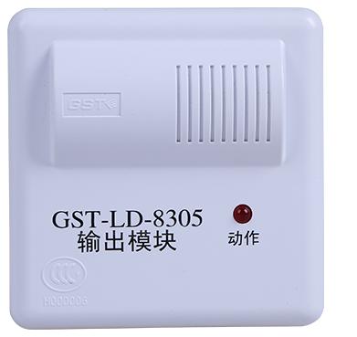 GST-LD-8305输出模块