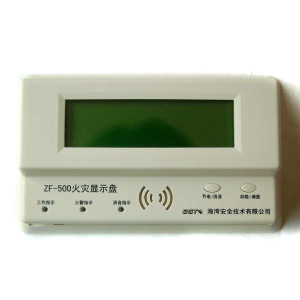 ZF-500火灾显示盘(船用)