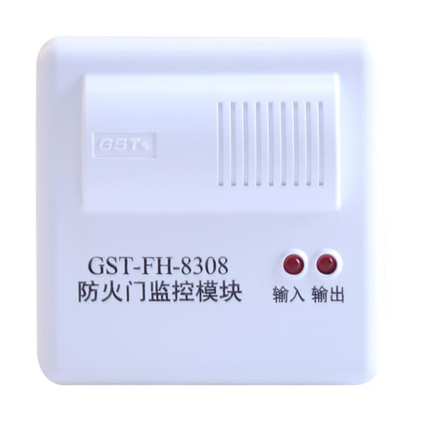 海湾GST-FH-8308防火门监控模块