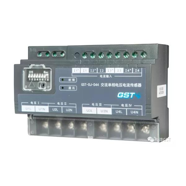 海湾GST-DJ-D44交流单相电压电流传感器