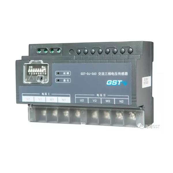 海湾GST-DJ-S60交流三相电压传感器