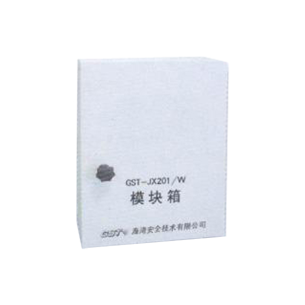 GST-JX201/W室外模块箱