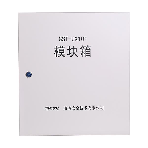 GST-JX101模块箱