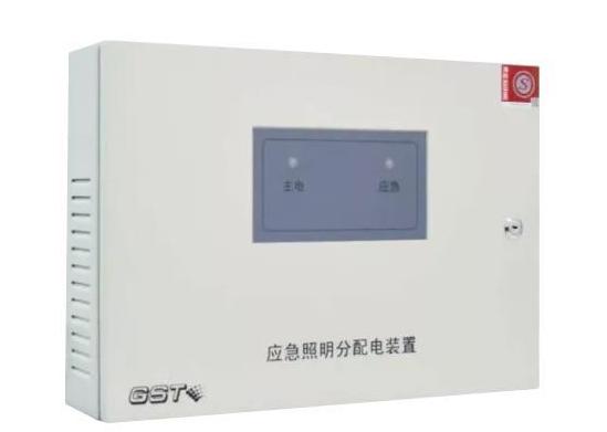 HW-FP-300W-NJ24应急照明分配电装置
