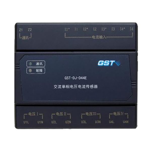 海湾GST-DJ-D44E 交流单相电压电流传感器