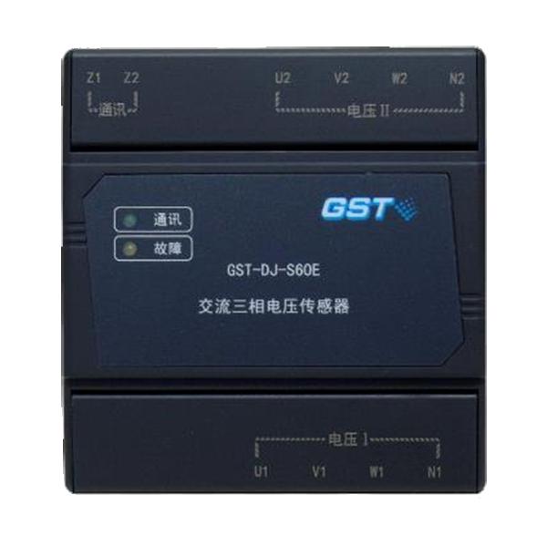 海湾新品GST-DJ-S60E 交流三相电压传感器