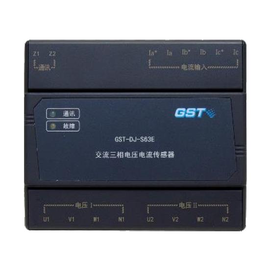 海湾新品GST-DJ-S63E 交流三相电压电流传感器