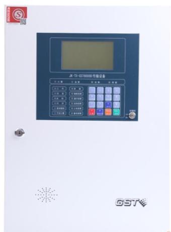海湾JK-TX-GST6000D传输设备 信息传输装置