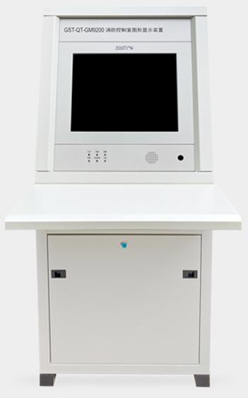 海湾GST-QT-GM9200T消防控制室图形显示装置(触摸屏)