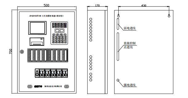 海湾JB-QB-GST500火灾报警控制器(联动型)尺寸大小