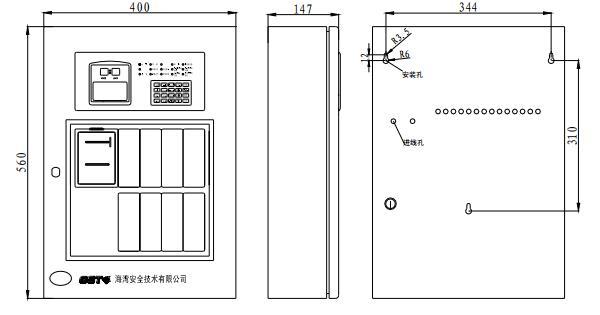 海湾JB-QB-GST200壁挂式火灾报警控制器(联动型)