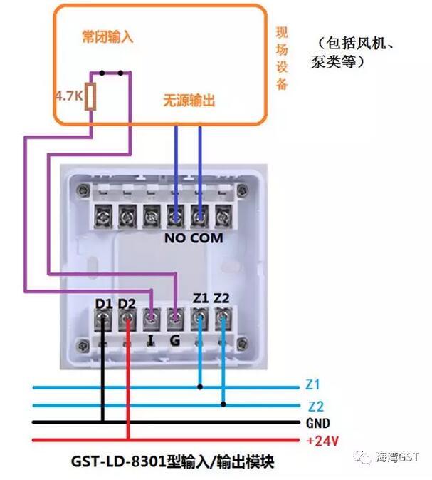 8301模块采用无源输出方式,输入端为无源常闭触点的接线方法: