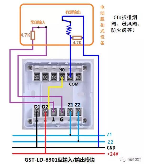 8301模块采用有源输出方式,输入端为无源常闭触点的接线方法: