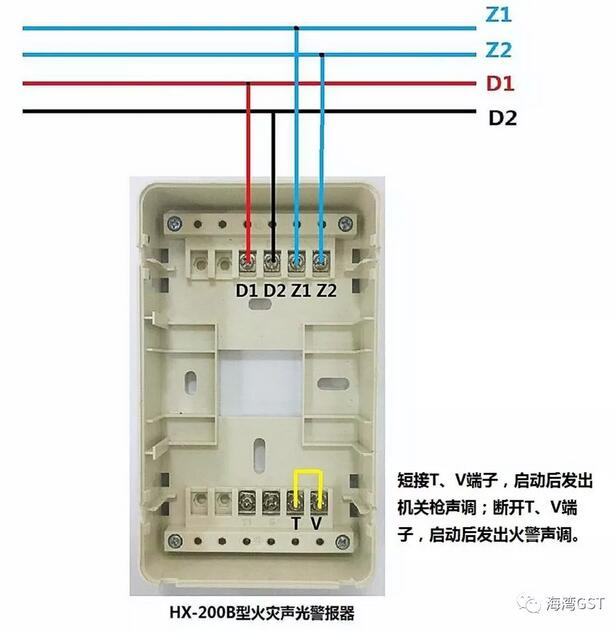 HX-200B声光警报器接线方法
