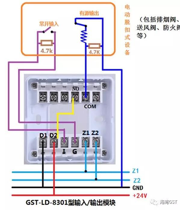 8301模块采用有源输出方式,输入端为无源常开触点的接线方法:
