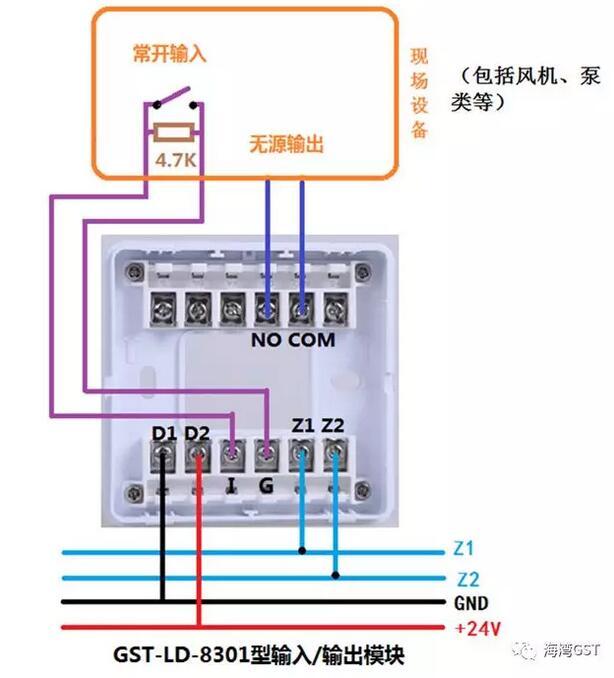 8301模块采用无源输出方式,输入端为无源常开触点的接线方法: