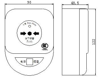 J-SAP-8402手动报警按钮外形示意图