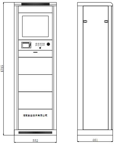 HW-C-60W-N100海湾应急照明控制器外形结构