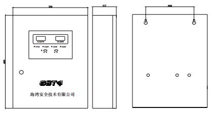 GST-DY-100外形示意图