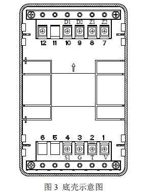 GST-HX-200B火灾声光警报器