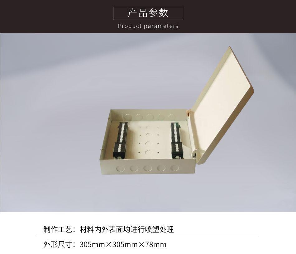 GST-JX100接线端子箱参数