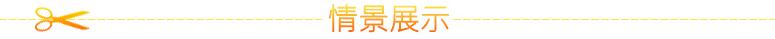 海湾JTY-GF-GSTN701独立式烟感