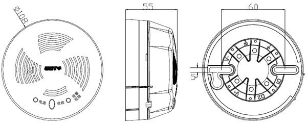 GST-BT001F独立式可燃气体探测器及底座示意图