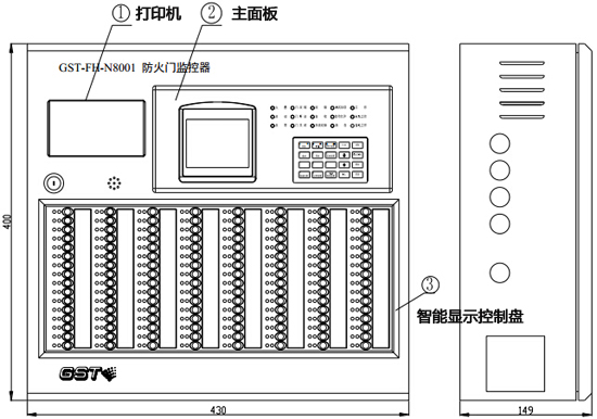 GST-FH-N8001防火门监控器外观示意图