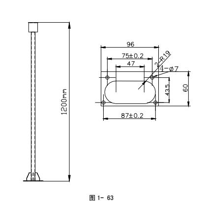 LZ1001型立柱外形示意图