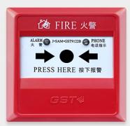 海湾J-SAM-GST9122B手动火灾报警按钮