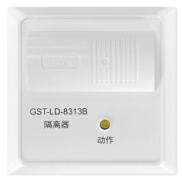 海湾GST-LD-8313B隔离器